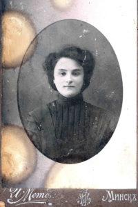 Elena Drapkina's maternal aunt (Minsk)