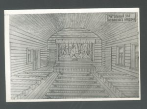 Auditorium of the Public House in the Jewish Borough Yanovichi, where Blyuma Perlstein lived (Yanovichi 1926)