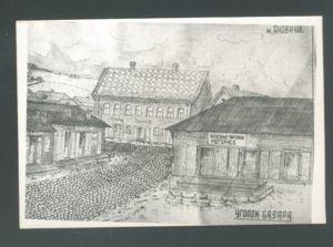 A Market-place corner in the Jewish Borough Yanovichi, where Blyuma Perlstein lived (Yanovichi 1926)