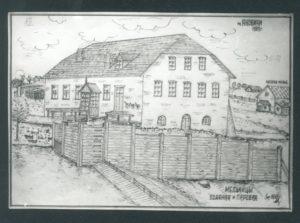 Mills in the Jewish Borough Yanovichi, where Blyuma Perlstein lived (Yanovichi 1926)