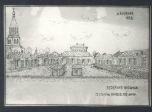 Market square in the Jewish Borough Yanovichi, where Blyuma Perlstein lived (Yanovichi 1929)