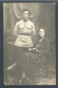 Iosif Perlstein with his wife (Yanovichi 1926)