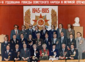 Lev Galper with the war veterans during celebration of the 40th anniversary of the victory over Germany (Moscow 1985)