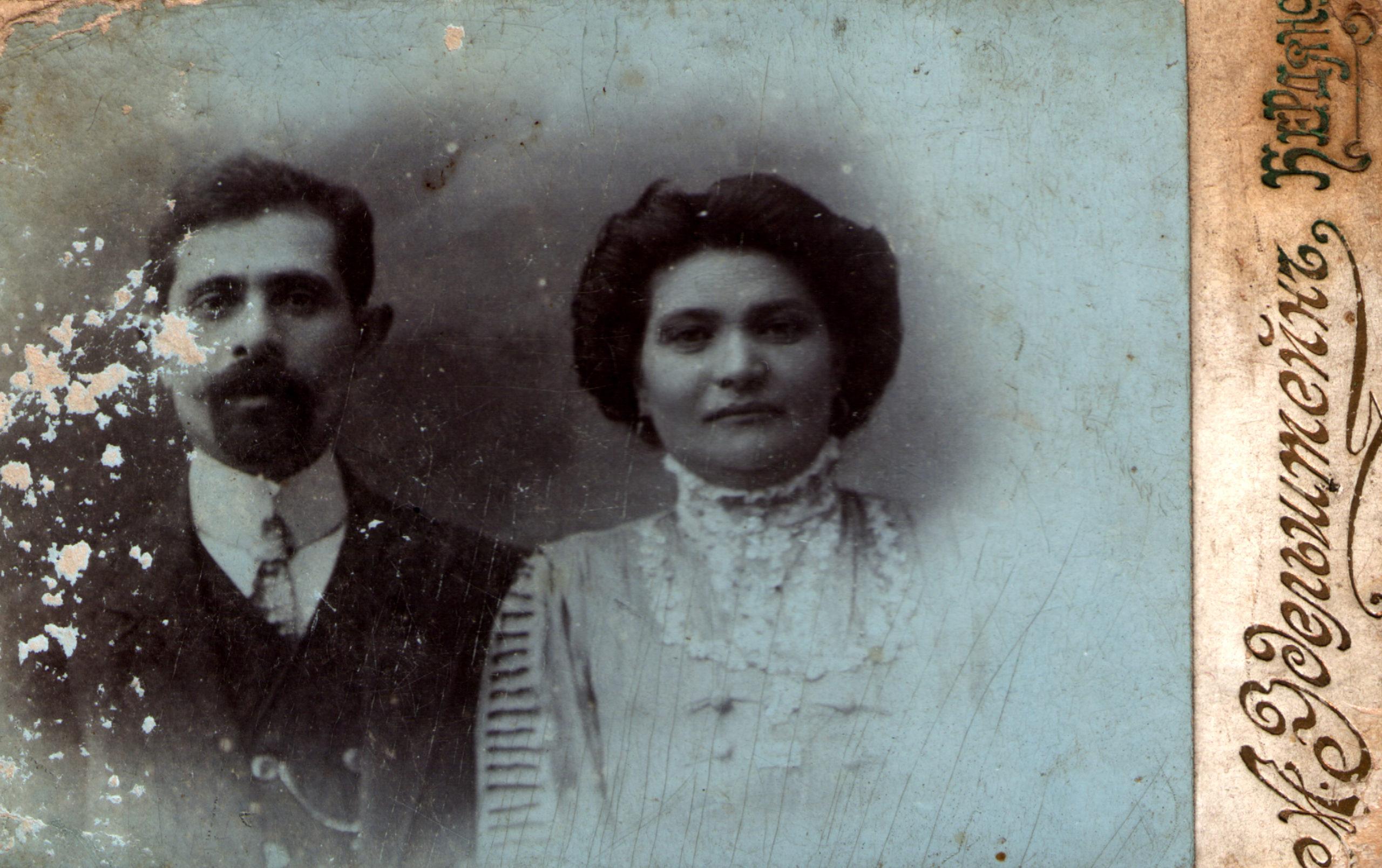 Rena Reinova and her husband Haim Reinov