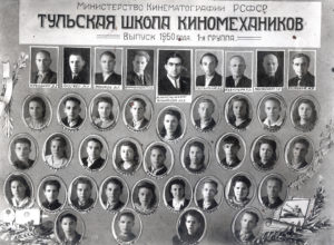 Mark Epstein and students of the Tula Technical School (Tula 1950)